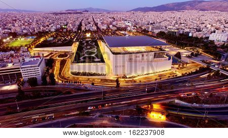stavros niarchos foundation from above athens greece tilt shift