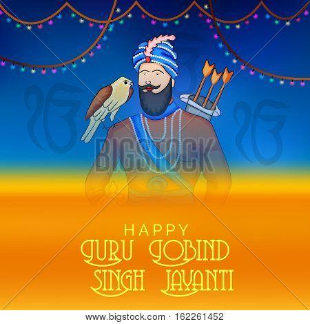 Gurur Govind Singh_17_dec_37