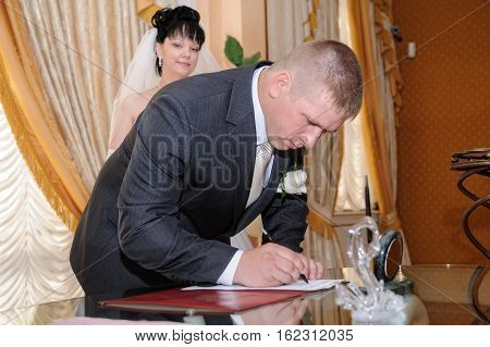 Solemn registration of marriage in the Tyumen Wedding Palace. Russia