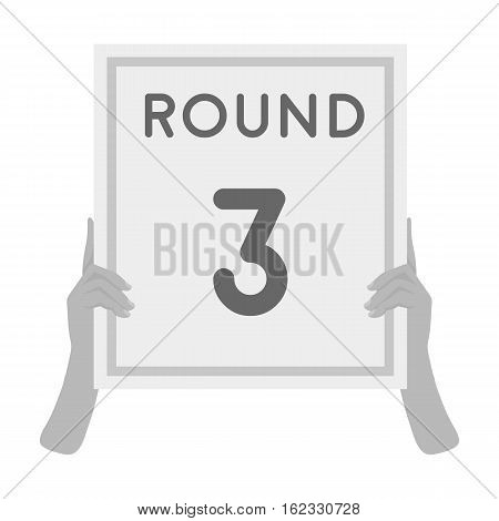 Boxing ring board icon in monochrome style isolated on white background. Boxing symbol vector illustration.