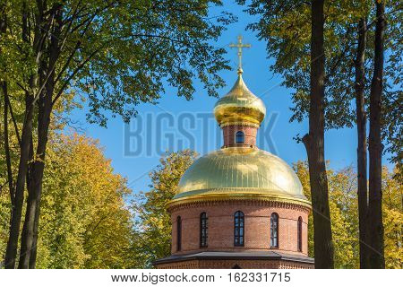 The Royal Martyrs Church In The City Of Ivanovo, Russia.