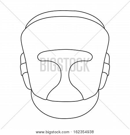 Boxing robe icon in outline style isolated on white background. Boxing symbol vector illustration.