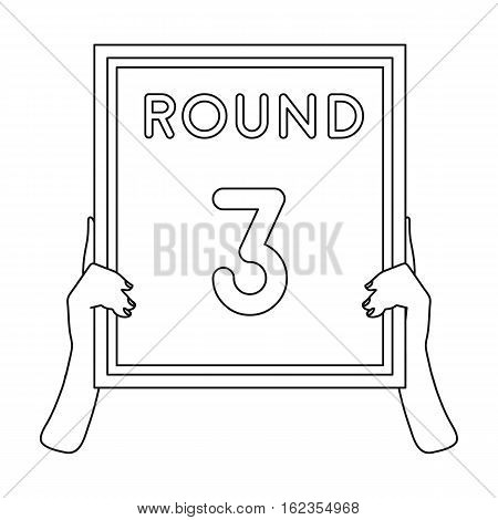 Boxing ring board icon in outline style isolated on white background. Boxing symbol vector illustration.