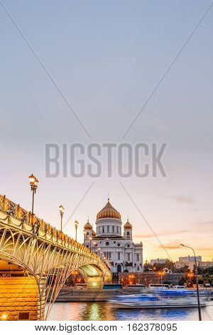 Cityscape with a view of the Christ the Savior Cathedral Patriarch's bridge over the Moscow River