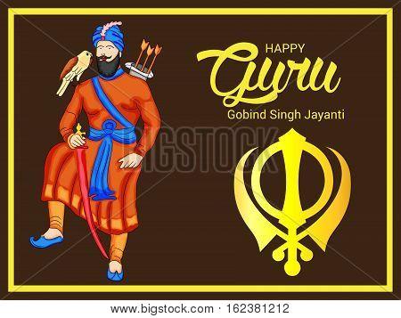 Gurur Govind Singh_17_dec_46