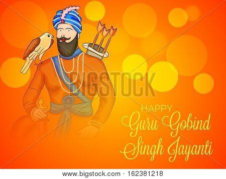 Gurur Govind Singh_17_dec_47