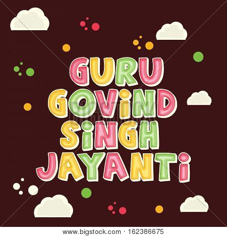 Gurur Govind Singh_17_dec_51
