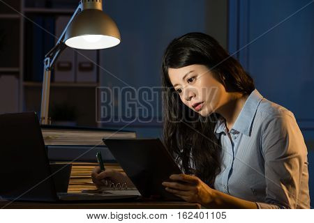 Asian Business Woman Use Digital Tablet Working Late Overtime