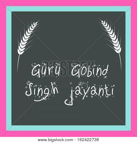 Gurur Govind Singh_17_dec_58