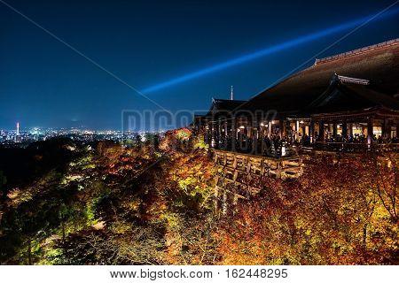 Light Up At Kiyomizu, Kyoto