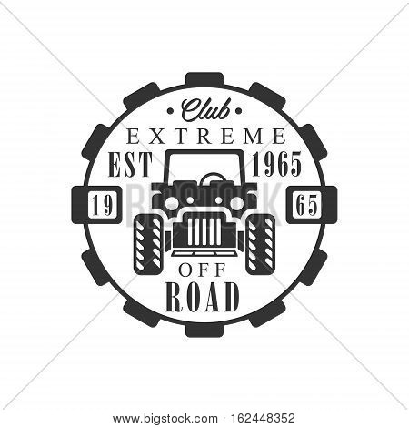 Round Frame Off-Road Extreme Club And Rental Black And White Promo Label Design Template. Vector Monochrome Emblem For ATV Four Wheels Renting Service With Text And Car Silhouette.