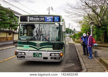 Bus Stopping At Station In Kyoto, Japan