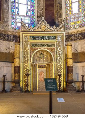 Interior Of Aya Sophia In Istanbul, Turkey
