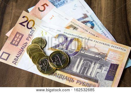New Money In Belarus
