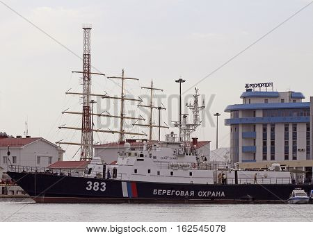 Ship Of Coastguard In Sochi, Russia