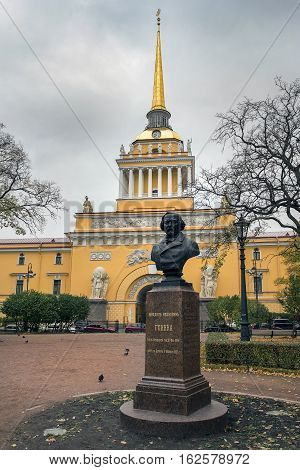 ST. PETERSBURG, RUSSIA - October 10: monument to Mikhail Glinka (russian composer) in front of the Admiralty building, Saint Petersburg, Russia on October 10, 2016