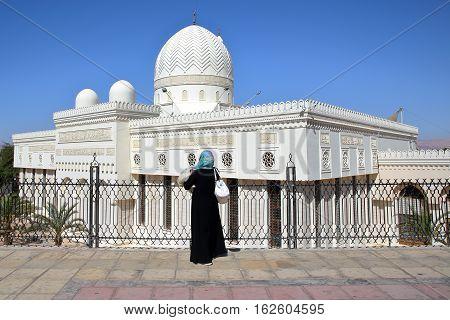 AQABA, JORDAN: Al-Sharif Al Hussein Bin Ali Mosque