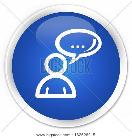 Social Network Icon Premium Blue Round Button