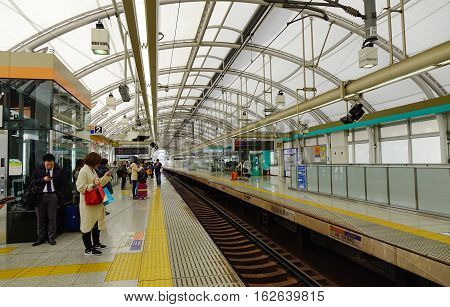 People At The Nippori Train Station In Tokyo