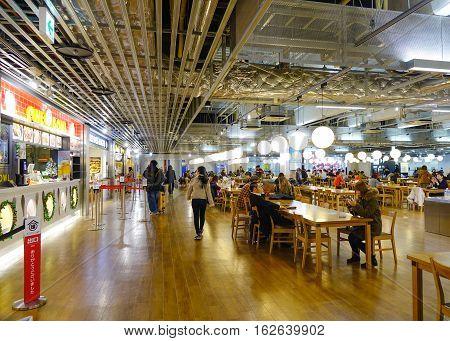 Food Court At Narita Airport In Tokyo
