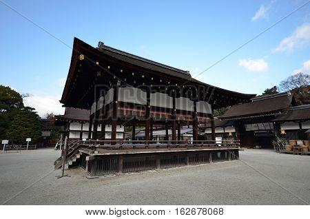 View Of Shimogamo Shrine In Kyoto