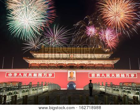 Beijing - September 26: Fireworks Over The Gate Of Heavenly Peace At Famous Tiananmen Square