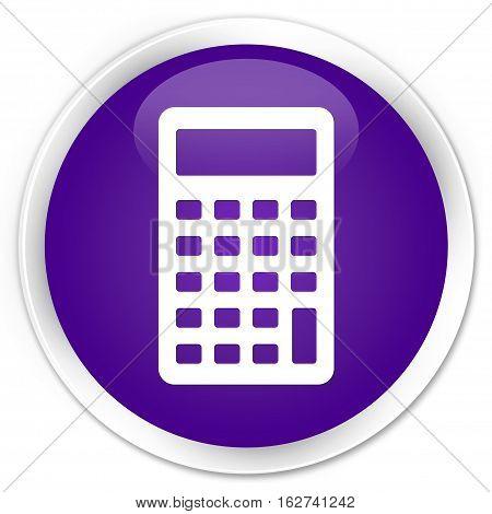 Calculator Icon Premium Purple Round Button