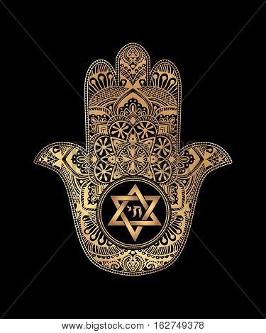 Elegant hand drawn Isolated traditional Jewish sacred amulet and religious symbols - Hamsa or hand of Miriam palm of David star of David Rosh Hashanah Hanukkah Shana Tova