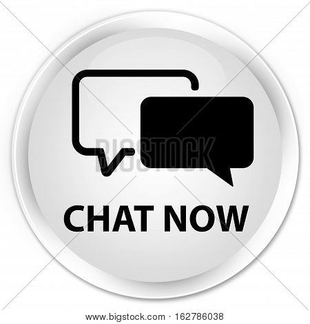 Chat Now Premium White Round Button