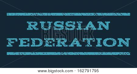 Russian Federation watermark stamp. Text tag between horizontal parallel lines with grunge design style. Rubber seal stamp with dirty texture. Vector blue color ink imprint on a dark blue background.