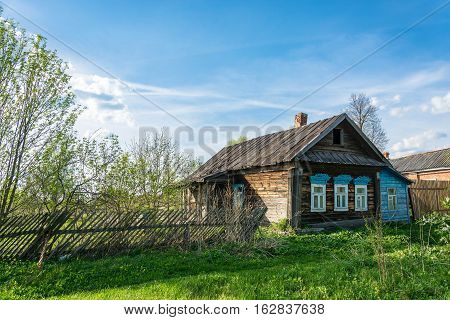 House, The Birthplace Of Hero Of The Soviet Union Lyulin Sergey.