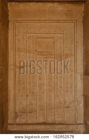 A Wall with hieroglyphs in Giza Egypt
