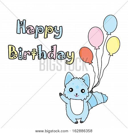 Birthday illustration with cute blue dog and balloons suitable for birthday card, postcard, and invitation card