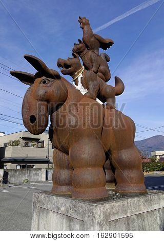 Animal Monument On Street In Tokyo, Japan