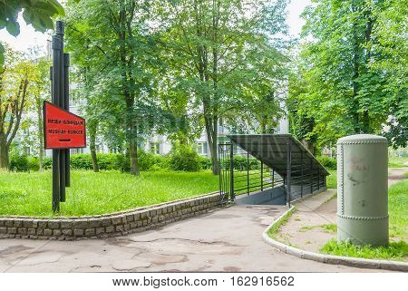 Kaliningrad, Russia - July 1, 2010: Entrance to the Museum-bunker, where was signed the capitulation of Koenigsberg the German General Lash. The entrance is 75 mm divisional gun during the war