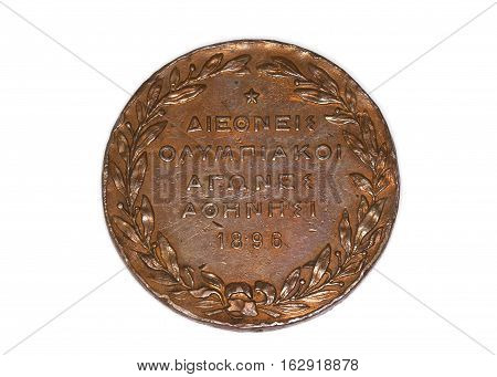 Athens 1896 Olympic Games Participation Medal Reverse Kouvola Finland 06.09.2016.