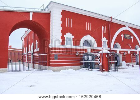 St. Petersburg, Russia - 2 December, Artillery Corps in the Peter Paul Fortress., 2 December, 2016. Land and building the Peter-Paul fortress.