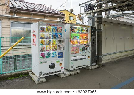 TOKYO, JAPAN - 20 NOV 2016: Vending machines in the Fujikyu Railway station. Japan has the highest number of vending machine per capita in the world at about one to twenty-three people.