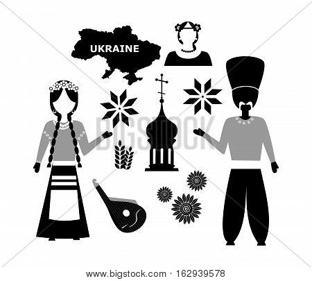 set in the style of a flat design on the theme of ukraine.
