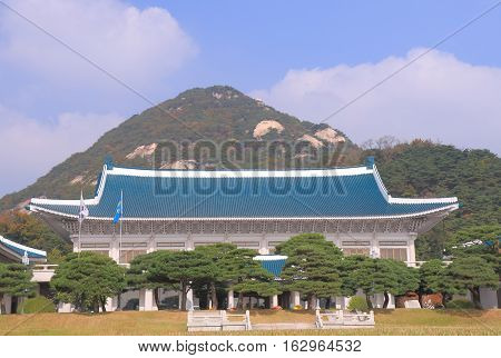 Blue House presidential office in Seoul South Korea. The Blue House is the executive office and official residence of the President of the Republic of Korea