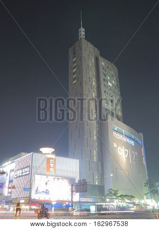 SEOUL SOUTH KOREA - OCTOBER 19, 2016: Maxtyle shopping mall. Maxtyle shopping mall is an exclusive fashion mall and multi-purpose cultural space.