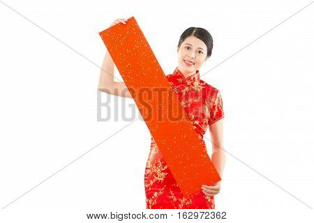 Beautiful Woman Holding Blank Red Couplets