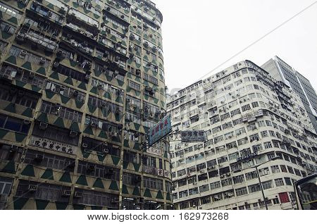 Hong Kong, China - November 07, 2014: Old multi-storey building