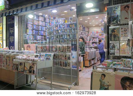 SEOUL SOUTH KOREA - OCTOBER 19, 2016: Unidentified people visit Korean pop stor idol shop in Seoul.