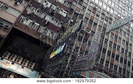 Hong Kong, China - November 12, 2014: Old multi-storey building