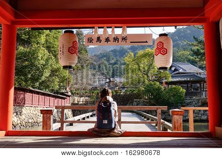 Itsukushima Shrine On The Island In Hiroshima