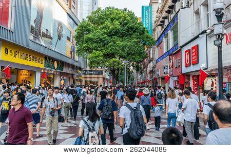 4 October 2018, Wuhan China : China Golden Week - Chinese Tourists In Jianghan Shopping Pedestrian S