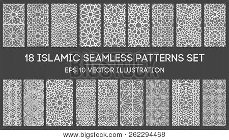 Islamic Ornament Vector , Persian Motiff . 3d Ramadan Islamic Round Pattern Elements . Geometric Cir
