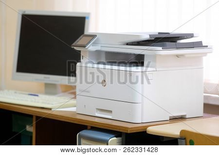 Moscow, Russia - September, 24, 2018: The image of printer close up in Mosocw privet school