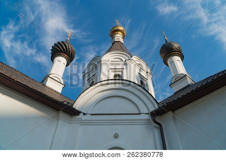 Church Dome In The Sky. Bottom View.